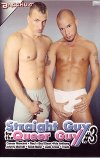 Bacchus Gay DVD Blowout