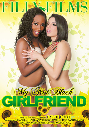 My First Black Girlfriend DVD